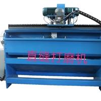 直縫焊打磨機 平面打磨機