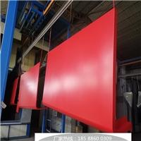 加油站紅色鋁單板廠家批指導價格