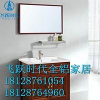 河南加盟全鋁家具鋁材型材工廠