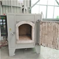 電阻爐 箱式電阻爐 電阻爐工廠 高溫電阻爐