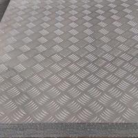 供应小五条筋花纹铝板厂家