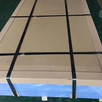 3003铝板多少钱一公斤