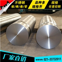 Y1Cr18Ni9大口徑不銹鋼管
