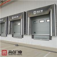 物流倉儲運輸液壓裝卸貨平臺