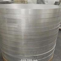 6063异型铝管 6063法兰胚料圆饼加工