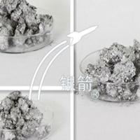 仿電鍍鋁銀漿廠家 鋁銀漿品牌 銀箭鋁銀漿