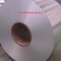 江蘇合金鋁板卷料板材直銷商支持加工定制