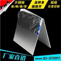 302S25不锈钢型材厂家