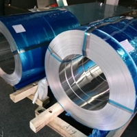 优质5056超薄铝带、环保铝带