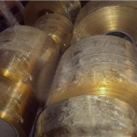 C3602代理商  黄铜管