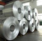 中硬1100环保铝带、铝合金带精密分条