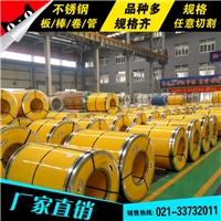 上海韻哲SUS316超大直徑棒