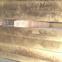 HPb57-7国标洛铜黄铜板