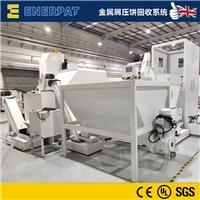 供应碎渣铝屑压块机 英国技术