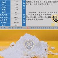 进口氧化铝,德 国氧化铝,纳米氧化铝