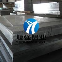 6061进口铝线 进口铝合金薄板 进口铝材