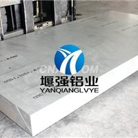 进口超硬航空铝管、进口超硬模具铝管