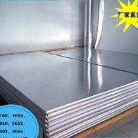 铝板生产厂家6061 T6防锈铝板厂家直营铝板