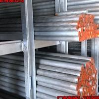 国产2A02铝棒 机械零件用铝棒