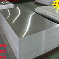 铝板3003防锈薄铝板产品外包装专用铝板厂家