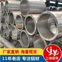 5454鋁合金圓管5454鋁管子加工