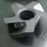 石墨零件-大型石墨转子