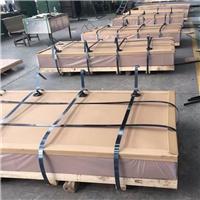 现货6061铝板 6063铝板 5052铝板
