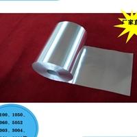 铝箔8011 O态烤箱专项使用食品铝箔生产厂家
