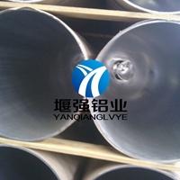 5754进口铝线规格表 超耐磨铝棒
