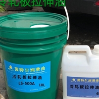 冷轧板拉伸用什么拉伸油拉深油效果好?