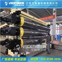 PE板材设备 PP板材生产线