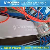 PVC集成護墻板設備生產線