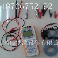 ZPW-2000信号移频测试仪西户鸿信铁路设备