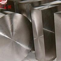 GH706 沉淀硬化型变形高温合金