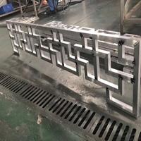 高级定制铝花格厂家 时尚铝花格款式