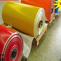 彩涂材料喷漆铝卷1060生产厂家成批出售