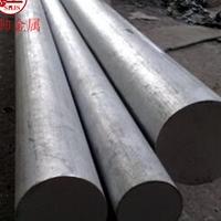 GH2696高温合金棒料板料管料