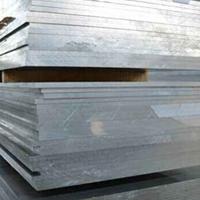 船板专用铝板厂家