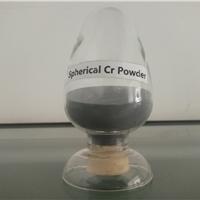 金属铬粉 铝合金冶炼添加剂 92铬粉
