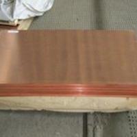 C14500碲青铜板价格C14500碲青铜棒报价