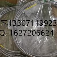 本特利3300XL延伸电缆330130-045-00-00