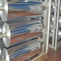 現貨批發1235鋁箔單光雙面光鋁箔