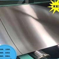 鏡面鋁板1100 H18 裝飾鋁板廠家