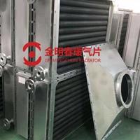 不锈钢翅片管换热器-定做-工厂-用途