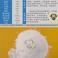进口氧化铝,5#小白蜡专用氧化铝抛光粉