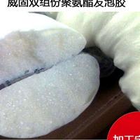供应双组份聚氨酯填缝剂
