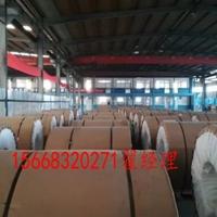 山东保温铝皮厂家供应保温工程用铝皮
