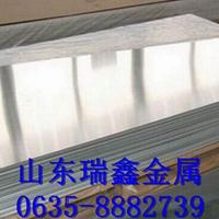 <em>5052</em><em>鋁</em><em>板</em> 花紋鋁板 耐腐蝕鋁板