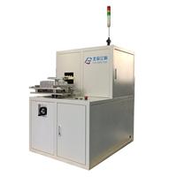 北辰亿科水冷板高频感应钎焊设备定制