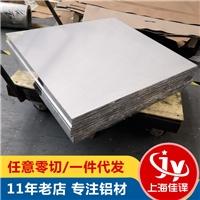 6061拉丝铝板6061铝合金拉丝板
